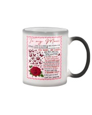 To My Dad - Daughter Color Changing Mug tile
