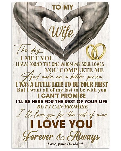 To My Wife - Husband