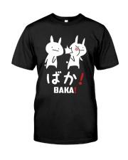 Baka Baka Classic T-Shirt front