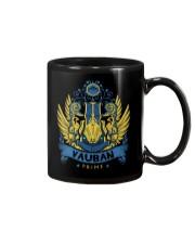 VAUBAN PRIME - ELITE CREST Mug thumbnail
