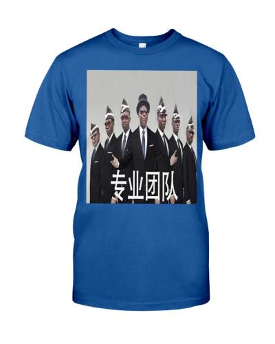 T-shirt trend TikTok