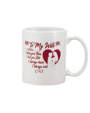 TO MY WIFE Mug tile