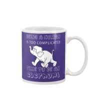 Time to be an Elephant Mug front