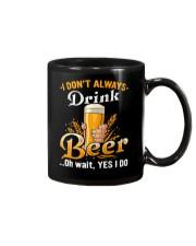 I dont always drink Mug thumbnail