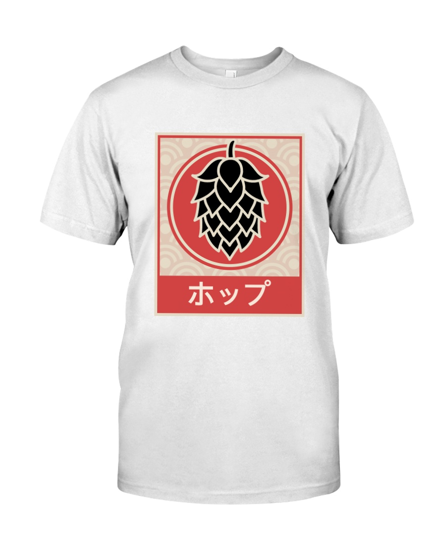 VINTAGE JAPANESE CRAFT BEER Classic T-Shirt