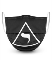 14th degree 3 Layer Face Mask - Single front