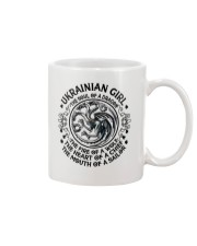 Ukrainian Dragon Mug thumbnail