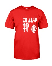 Kappa Alpha Psi Boosie T Shirt Classic T-Shirt front