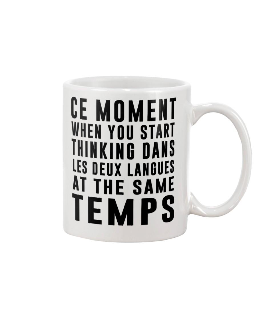 Meanwhile in Canada Mug