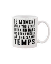 Meanwhile in Canada Mug front
