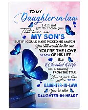TO MY Daughter 16x24 Poster thumbnail