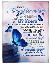 TO MY Daughter Fleece Blanket tile