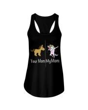 Unicorn Mom Ladies Flowy Tank tile