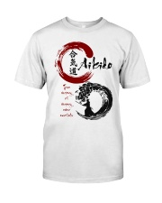 True victory is victory over oneself Classic T-Shirt thumbnail