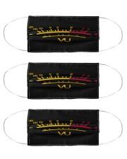 audio engineer vu meter mas Cloth Face Mask - 3 Pack front