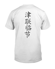 LOAH 2020 Skullz Classic T-Shirt back