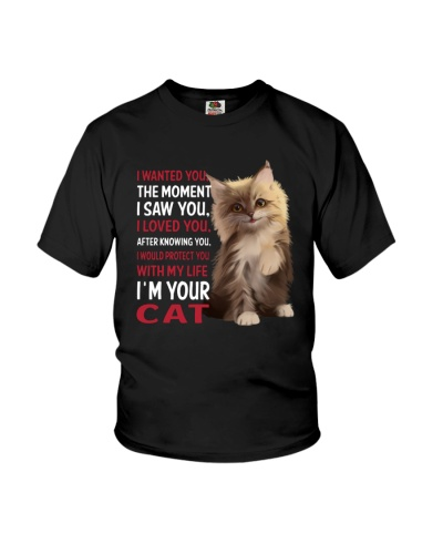 Cat Wanted