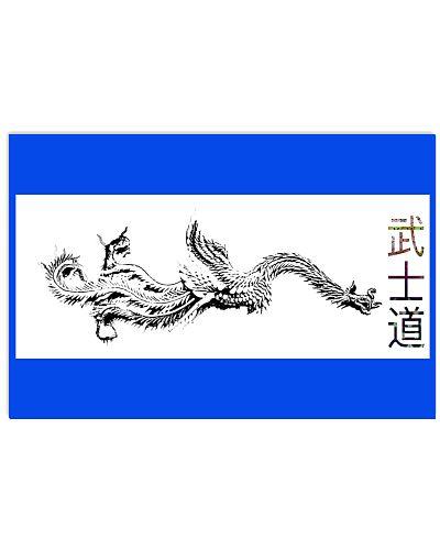 Dragon Poster Bushido