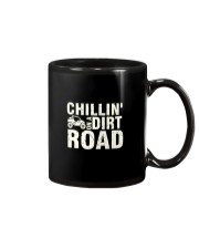 ATV Premium Mug thumbnail
