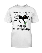 Happy St Patty's Day Premium Fit Mens Tee thumbnail