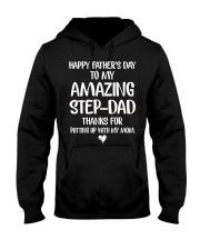 Amazing Step Dad Hooded Sweatshirt thumbnail