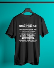 Special gift for son - C00 Classic T-Shirt lifestyle-mens-crewneck-front-3