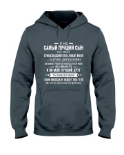Special gift for son - C00 Hooded Sweatshirt thumbnail