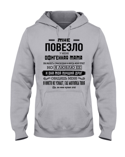 Perfect gift for your Son -A- RUSSIAN