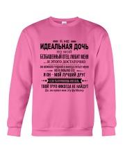 Perfect gift for daughter Crewneck Sweatshirt thumbnail