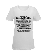 Perfect gift for daughter Ladies T-Shirt women-premium-crewneck-shirt-front