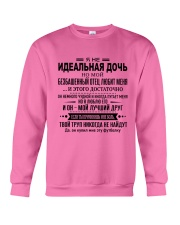 Perfect gift for daughter - Father to Daughter Crewneck Sweatshirt thumbnail