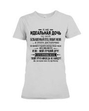 Perfect gift for daughter - Father to Daughter Premium Fit Ladies Tee thumbnail