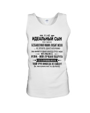 Special gift for son - Mother to Son Unisex Tank thumbnail