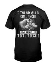 Son - T0 Classic T-Shirt thumbnail