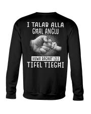 Son - T0 Crewneck Sweatshirt thumbnail
