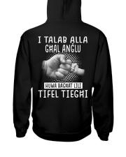 Son - T0 Hooded Sweatshirt back