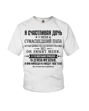 Perfect gift for Daughter 00 -  RUSSIAN Youth T-Shirt thumbnail