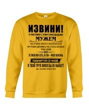 RUSSIA - Husband To WIFE Crewneck Sweatshirt thumbnail