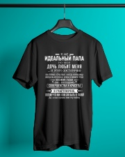 Special gift for daddy - C00 Classic T-Shirt lifestyle-mens-crewneck-front-3
