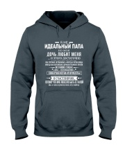 Special gift for daddy - C00 Hooded Sweatshirt thumbnail