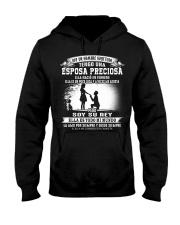 Soy la afortunada - X02 Febrero Hooded Sweatshirt thumbnail