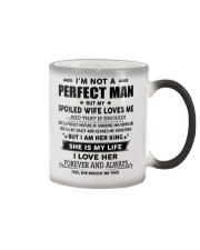 Special gift for your husband- kun 00 Color Changing Mug thumbnail