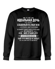 Perfect gift for daughter - C00  Crewneck Sweatshirt thumbnail