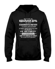 Perfect gift for daughter - C00  Hooded Sweatshirt thumbnail