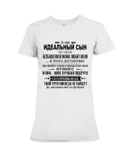 Special gift for son - C00 Premium Fit Ladies Tee thumbnail