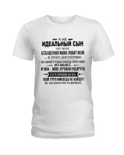 Special gift for son - C00 Ladies T-Shirt thumbnail