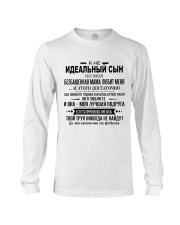 Special gift for son - C00 Long Sleeve Tee thumbnail
