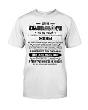 Perfect gift for husband AH00 Nga Classic T-Shirt tile