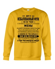 Perfect gift for husband AH00 Nga Crewneck Sweatshirt thumbnail