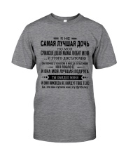 Perfect gift for daughter - C00 Classic T-Shirt thumbnail
